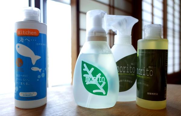 左から「Kitchen 海へ…」 「キッチン洗剤 森と… 泡ボトル」「キッチン洗剤 森と… スプレーボトル」「キッチン洗剤 原液ボトル」