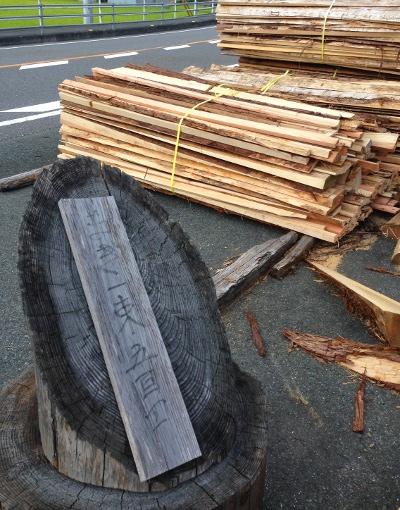 木材屋_2