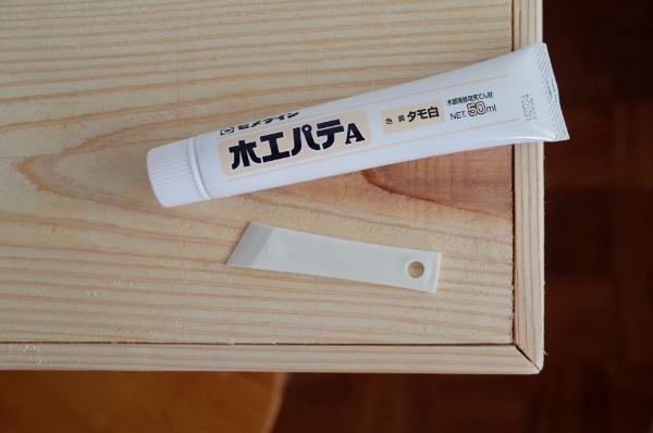 木工パテ1
