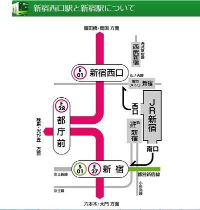 大江戸線1