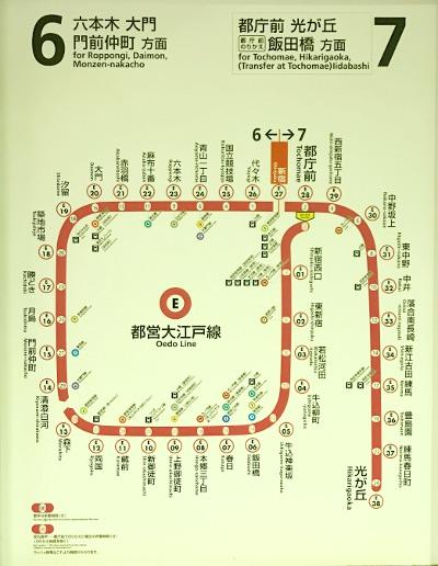 大江戸線2