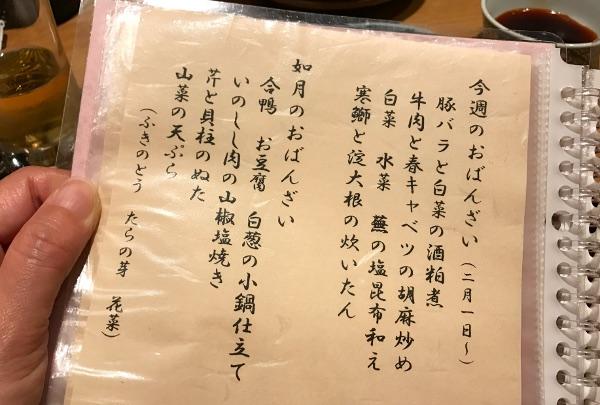 kikkouya4
